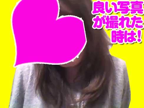 メイクや髪形、服装がバッチリと決まった日は!d( ^ω゚ )~女の子向けです~
