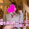 風俗嬢とお客さんの関係は、疑似恋愛を盛り上げる為に、お互いの設定を工夫する関係!?・・・(*´▽`*)