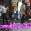 """最近、居酒屋のキャッチがしつこいです(;・∀・)~風俗嬢が二人で夜の街を歩いていると、追いかけ回されます""""(-""""""""-)""""~"""