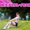 体育会系女子の風俗嬢は意外に多く、性的な好奇心も旺盛!?